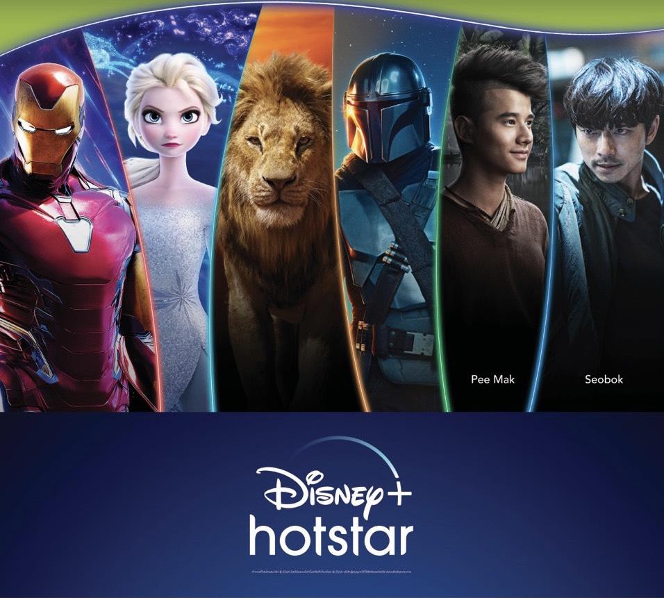 สมัคร AIS Disney+